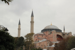 The Hagia Sophia from a distance - now a museum