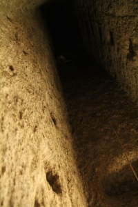 The ventilation shaft - also used by those protecting the city to sneak up on the enemy